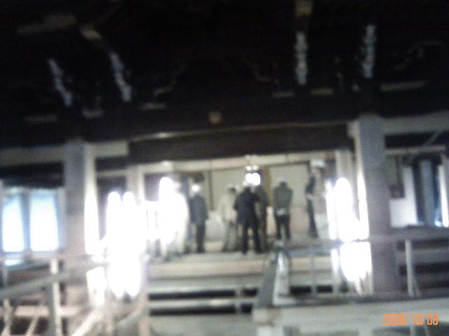 「祐天寺」耐震工事中・本尊安置場所-081009.jpg