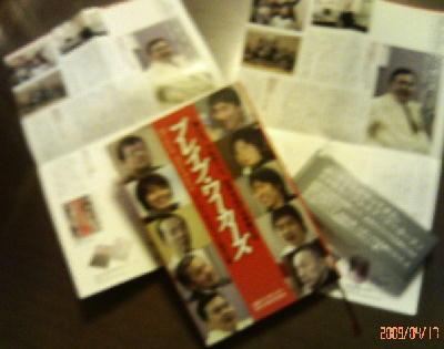 現物の本と紹介パンフレット.jpg